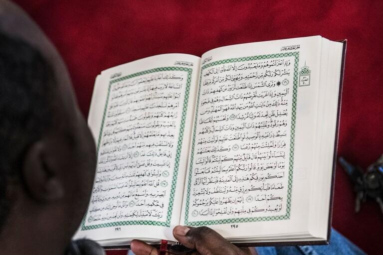 Lär dig att recitera den ädla Koranen